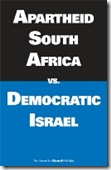 Apartheid SA VS Israel-THUMB