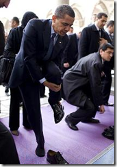 BHO_worships_in_Mosque_from_email_image
