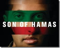 yousef_son_of_hamas_1